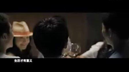 李晨董璇新歌MV《在你身边》(电影版《奋斗》主题曲,陈楚生创作)