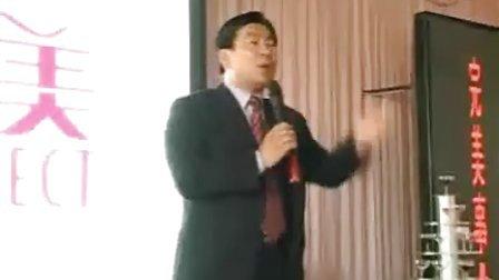 黑龙江省齐齐哈尔市碾子山区华益芦荟日用品商店开业庆典中(1)