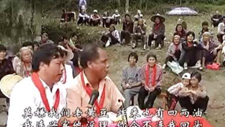 广西山歌 柳州山歌 来宾山歌 百朋-官塘 2