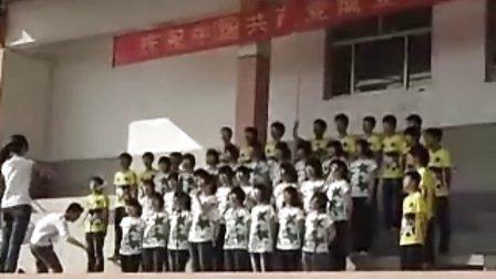 路桥区新桥中学2010届高一(3)班红五月班级大合唱《没有共产党就没有新中国》