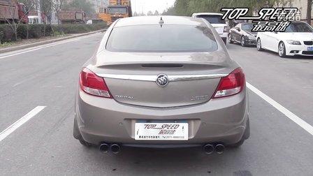 【郑州最高速汽车性能提升】别克君威改装四出排气 GS前杠 日行灯