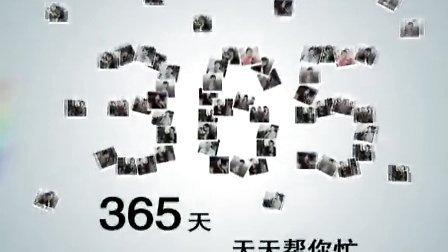 11-13日直播贵阳
