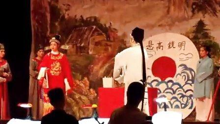 浙江旅游职业学院越剧红丝错专场演出8