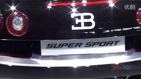 全球最快量产车 布加迪威航16.4超跑亮相上海车展