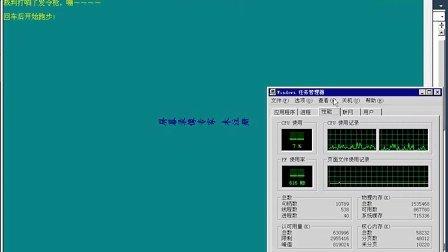 思胜 ASP.Net C#培训-7-6-下午-1-多线程基础编程.wmv