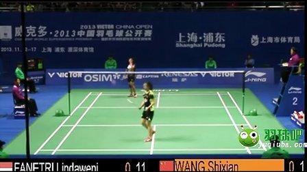 【直播地址】2013最新羽毛球比赛 第一轮女单比赛视频 3 羽球吧