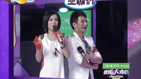 湖南卫视节目预告片_综艺抢先看 - 播单 - 优酷视频