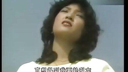 鲍翠薇《我衹有期待》MV