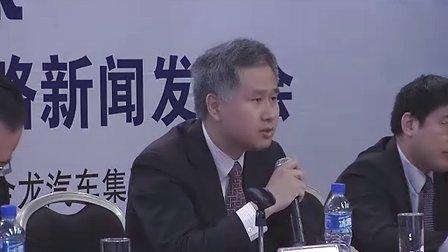 厦门金龙汽车集团谷涛董事长谈金龙汽车今后发展方向