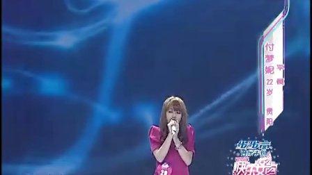 杭州唱区甜心萝莉付梦妮 《我为什么那么爱你》