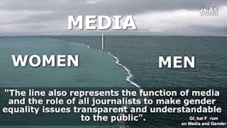 媒体与性别全球同盟