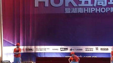 【www.huk.com.cn】HUK五周年庆暨湖南HIPHOP舞展 7.HUK X-show (小朋友)