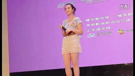"""唱响江城·麦霸总动员·帝苑KTV""""霸主""""争夺赛7589"""
