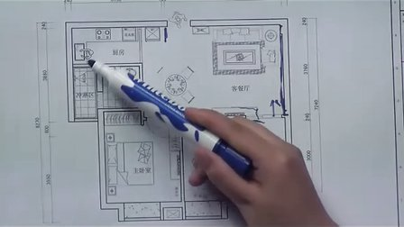 雅居乐花园78平米户型图解析