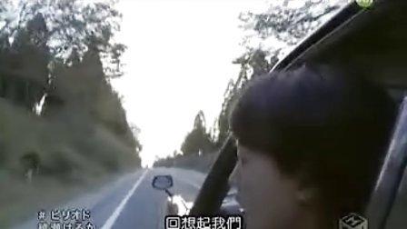 綾瀬はるか ピリオドPV (中文字幕)