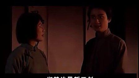 越剧电视剧《毛泽东与杨开慧》第6集