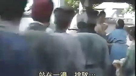 观世音 赵雅芝香港版13