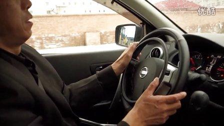 肯夫数字手驾 北京试驾体验
