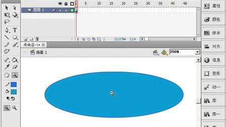 flash cs5 视频教程530 缩放工具