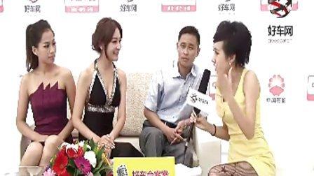 好车网专访黄海汽车大区经理——徐科