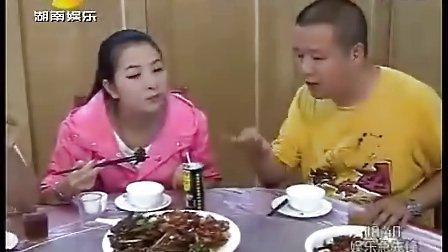 娱乐频道--鸡鸭恋第三食堂