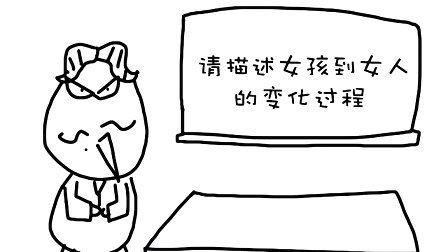 最佳实力派(一日一囧)20110415