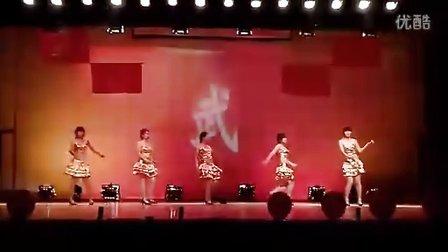 石家庄职业技术学院 武术协会17周年晚会——院拉丁舞协会