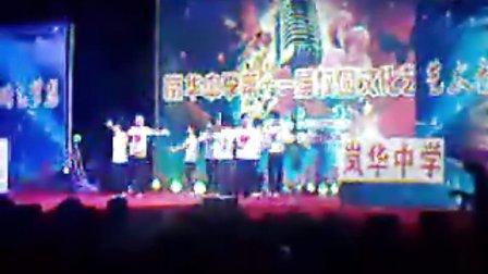 福建省福州市平潭县岚华中学红五月视频