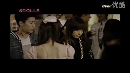 5dolls_()_(featuring_Jay_Park)_-_-Lip_St