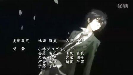 隐之王 HIKARI【op ed 片断】