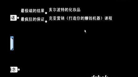 上海新东方英语培训