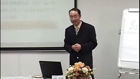 王汉武—塑造强势品牌---品牌执行力八段-第一集品牌的内涵(上)