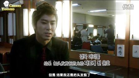 [CheersYoonho吧]110521师生同行concert允浩老师Interview精美特效