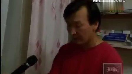 tanaid honoy2 -Ganbaatar