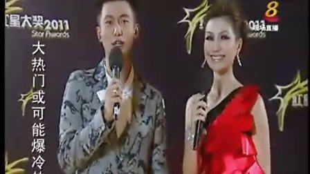 2011年红星大奖第二场星光大道