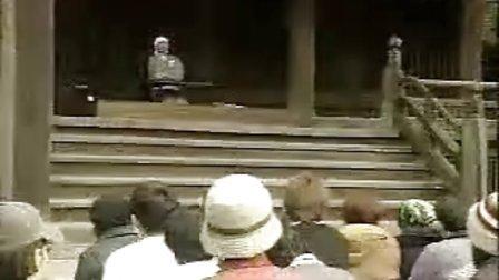 『松ごっつ 24時間大喜利』 第1夜「林の刻」 '98.12.24