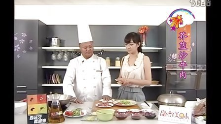 香卤牛肉_芥兰炒牛肉