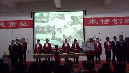 随州职业技术学院2012年班级风采展示大赛暨表彰大会(完整版)