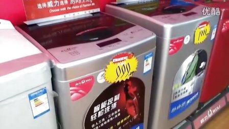中山威力洗衣机专卖店