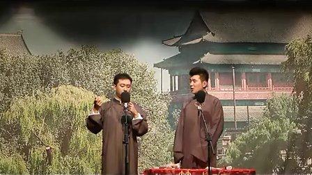 北京相声第二班11.05.21 王自健 徐强 返场小段