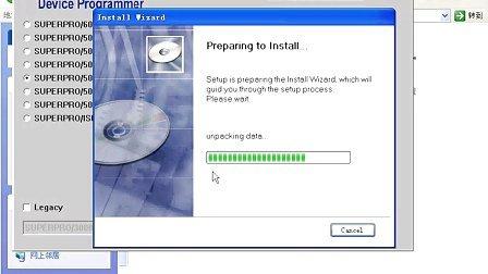 希尔特编程器500P 程序 安装步骤