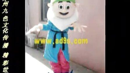 苏州兔子人偶服装租赁、卡通衣服、卡通服饰、卡通人偶、卡通服装出租