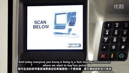 New Zealand Brand | Invenco——intelligent transaction technology