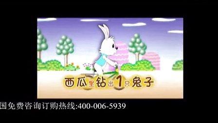 ☆☆爱盟爱萌爱梦幼儿园_早教动画片_在线观看