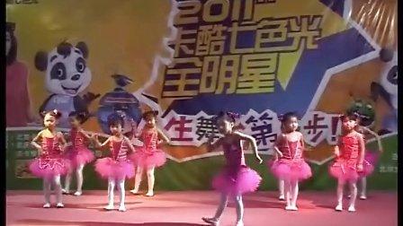 卡酷七色光全明星2011-10-22张乐等组合《牛奶歌》舞蹈 晋级