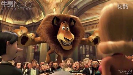 《马达加斯加3》先行版预告片