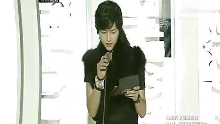 2010韩国MAMA音乐颁奖典礼