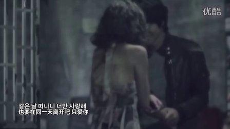 【韩国MV】淑熙《one love   lalala》完整剧情版 中韩字幕