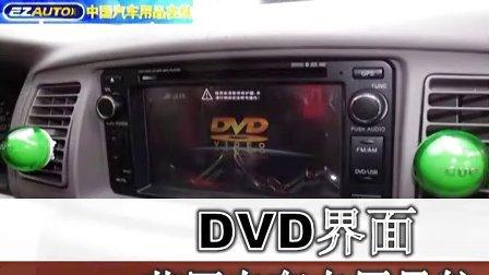 广州科骏达花冠DVD导航花冠GPS导航安装效果图
