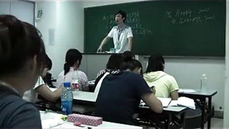 北京天坛路会计培训专业会计培训学校仁和会计会计证精讲